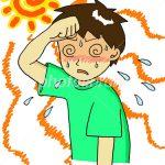日射病(熱射病)とは?症状、原因や対処方法、予防方法を紹介!