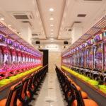 朝鮮玉入れの意味や由来とは?日本でしか呼ばれていない賭博とは??