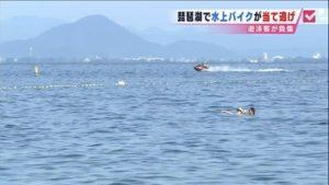 琵琶湖水上バイク