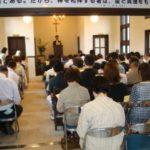 宗教法人の規則とは?立ち上げには信者の数や経営状況も関係?