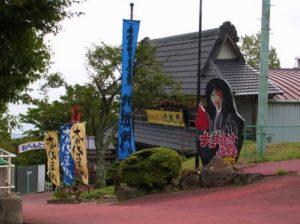 生駒山上遊園地のお化け屋敷