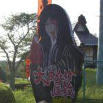生駒山上遊園地のお化け屋敷が怖すぎる?その理由なども紹介!