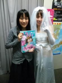 清水香里結婚