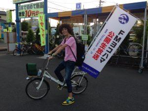 植松哲平の自転車