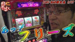 赤坂テンパイ彼女年齢