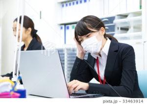 インフルエンザ出勤停止期間大人給与