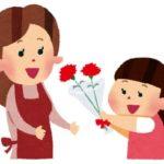 5月の行事やイベントといえば?記念日や恒例のもの、話題まで紹介!