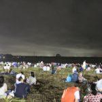 花火大会が雨で中止になる条件や降雨量は?時間はいつ決まる?
