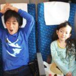 新幹線の子供料金は何歳まで利用可能?バレなければいける?