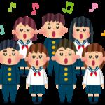 合唱の指揮のコツや振り方のポイントを動画で基本的に紹介!