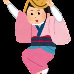 阿波踊りの女踊りの踊り方や衣装、着付けや髪型は?