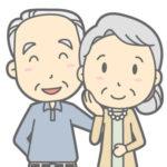 お年玉のお返しは必要?親戚や祖父母への対応とお礼は?