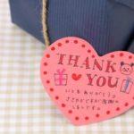 バレンタインに手紙を!彼氏がもらって嬉しいメッセージの内容や例文は?