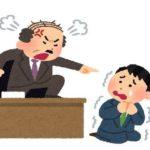 新人を育てる気がない上司や先輩の特徴は?どう対応するべき?